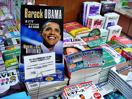 Barack means blessed in Arabic: but will his administration prove a blessing for Japan?