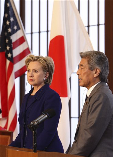 US Secretary of State meets with Japan's Foreign Minister Hirofumi Nakasone (AP Photo/Tomohiro Ohsumi)