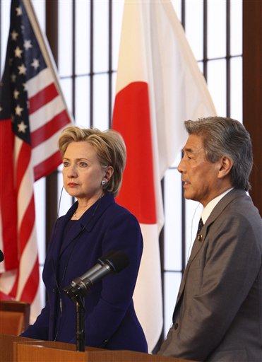 US Secretary of State meets with Japan's Foreign Minister Hirofumi Nakasone (AP Photo/Tomohiro Ohsumi)