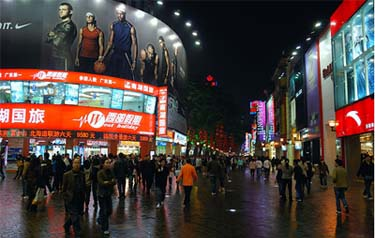 A shopping area in Beijing