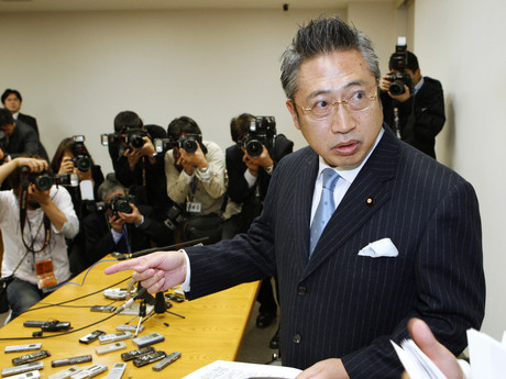 Previous Minister of Financial Services and Administrative Reform, Yoshimi Watanabe. (photo: Ampontan)