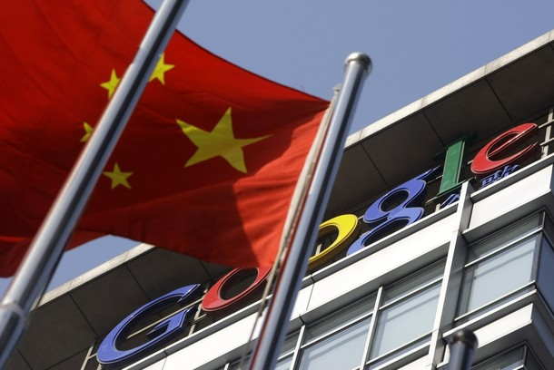 A Chinese national flag flies in front of Google China's headquarters in Beijing, on January 14, 2010. (Photo: Reuters)