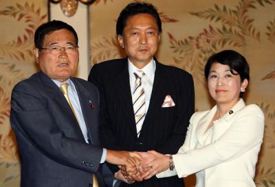 Shizuka Kamei, Yukio Hatoyama, and Mizuho Fukushima