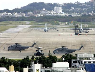 Futenma airbase