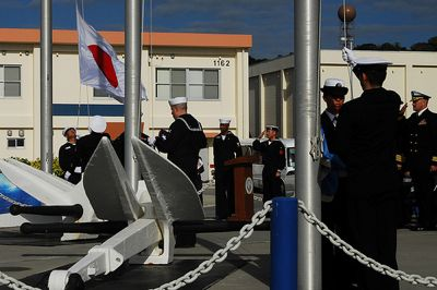 Japan and the US commemorating the 50th Anniversary of the US-Japan Security Treaty. (Photo: flickr user 'Amphibious Force 7th Fleet')