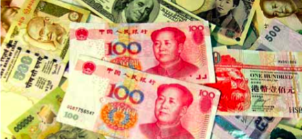The Chinese Renminbi will be key to discussions on global floating currencies. (Photo: Shiro Armstrong/EAFQ)
