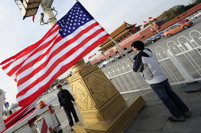 The US flag flies in Tiananmen Square before a visit by President Obama. Will the US remain substantively and comprehensively engaged in East Asia as it has or will it give way to new East Asian Hegemon? (Photo: AAP)