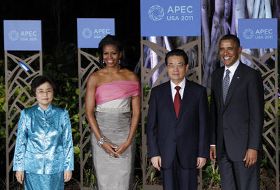 The TPP, APEC and East Asian trade strategies