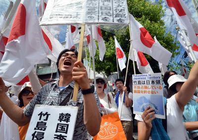 Japan's territorial troubles