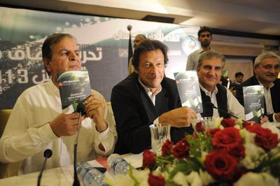 PAKISTAN POLITICS PTI MANIFESTO