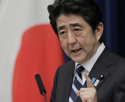 Japanese Prime Minister Shinzo Abe speaks during a news conference on Trans-Pacific Partnership or TPP at his official residence in Tokyo on 15 March 2013. (Photo: AAP)