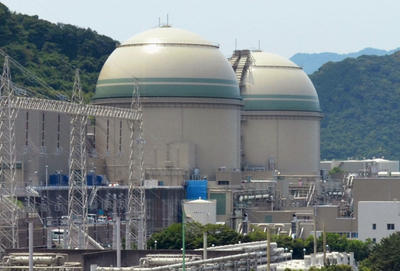 Japan's radical incrementalism in energy