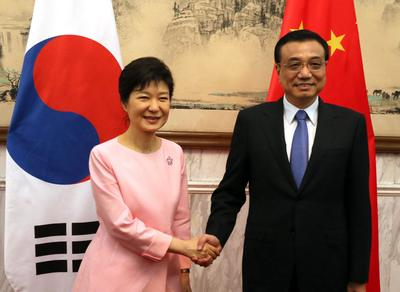 Currency swaps move South Korea closer to China, away from Japan