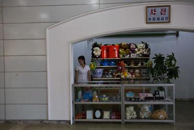 Economic informality: the case of North Korea