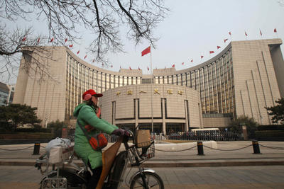 China engineers a credit crisis to deleverage shadow banking
