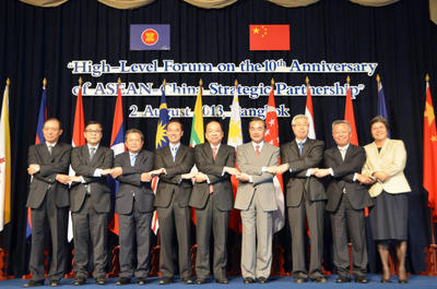 ASEAN, China meet in Thailand