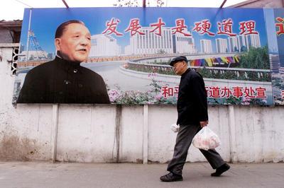 What Deng taught Xi Jinping: pragmatism trumps ideology