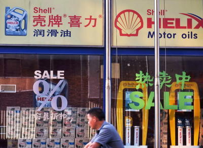 China adjusts to future as world's largest oil importer