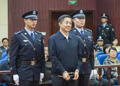 Corruption and Bo Xilai by-products of China's bigger problem