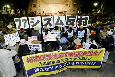 Japan's new secrecy law revives prewar memories