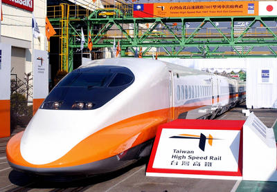 Asia on the fast train to growth