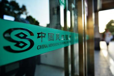 China's new private banks slowly moving in right direction
