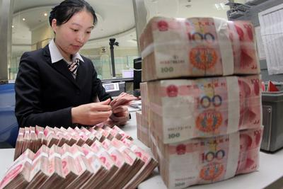 China's currency conundrum