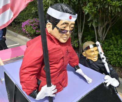 China responds to Japan–US 'sushi' diplomacy