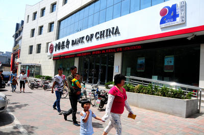 Removing the state from the bank in China