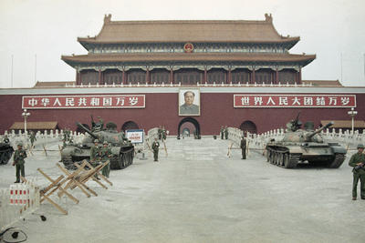 From Tiananmen to today