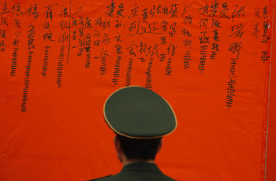 Village democracy shrugs in rural China