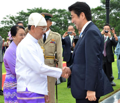 Abe's aid reform, in the name of peace?