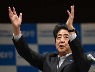 Japan's search for a new regional vision