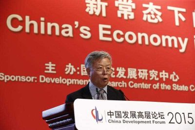 The China Development Forum was held 21-23 March 2015. It provided a platform for China's government agencies and business sector to create business and policy exchanges with multinational companies in various fields that impact the economy. (Photo: AAP)