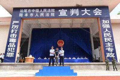 A drug dealer escorted by policemen is being sentenced at a public rally on the International Anti-Drug Day in south China's Guangdong province, 26 June 2015. (Photo: AAP).