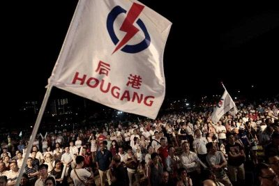 Supporters of the ruling People's Action Party waves flags bearing the party logo during a political rally at the opposition constituency of Aljunied in Singapore, 04 September 2015.  (Photo: AAP)