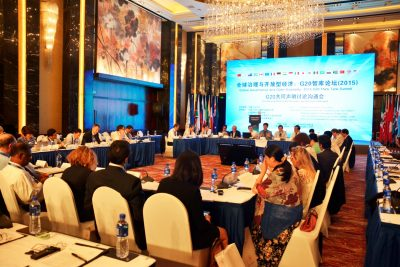 Representatives from think tanks of G20 member countries met at the G20 Think Tank Summit on Global Governance and Open Economy hosted by the Chongyang Institute for Financial Studies, Renmin University of China on 30 July, 2015 in Beijing. (Photo: Renmin University)