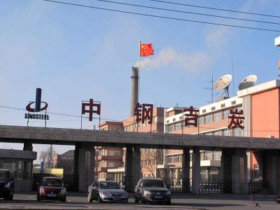 The Chinese flag flies above a plant of Sinosteel, a major Chinese state-owned miner and steel trader, in Jilin. (Photo: AAP).