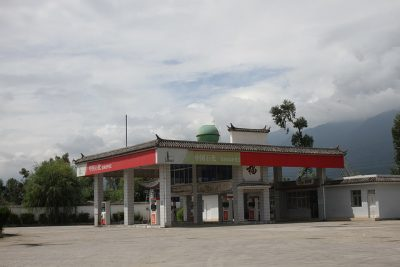 A Sinopec petrol station in China, August 2015. (Photo: David Hall, Flickr).