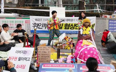 People protesting the recent landmark deal between Japan and South Korea over comfort women in front of the Japanese Embassy in Seoul. (Photo: AAP)