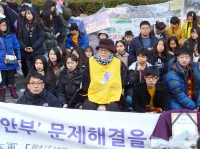 Protestors gather in front of the Japanese Embassy in Seoul on 17 February 2016, after Japan told the UN Committee on the Elimination of Discrimination against Women that it has found no documents confirming that so-called 'comfort women' were forcibly recruited by military or government authorities. (Photo: AAP).
