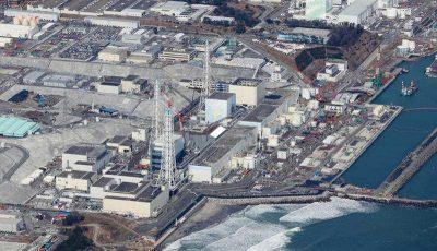 The Fukushima No. 1 nuclear power plant in Okuma, Fukushima Prefecture on 22 February 2016. (Photo: AAP).