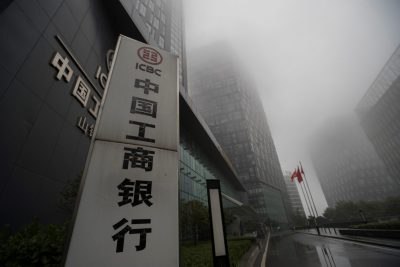 A logo of Industrial and Commercial Bank of China Ltd (ICBC) is seen on a foggy day in Jinan, Shandong province, China, 9 October 2017. (Photo: Reuters/Stringer).
