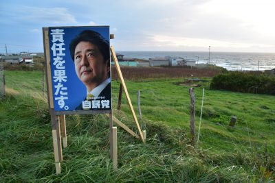 A poster showing face of Japan's Prime Minister Shinzo Abe, who is also ruling Liberal Democratic Party leader, is displayed in Erimo Town, on Japan's northern island of Hokkaido, 12 October 2017. (Photo: Reuters/Malcolm Foster).