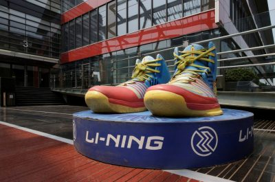 A sculpture of shoes is displayed at Li Ning Center in Beijing, China, 20 June 2016 (Photo: Reuters/Jason Lee).