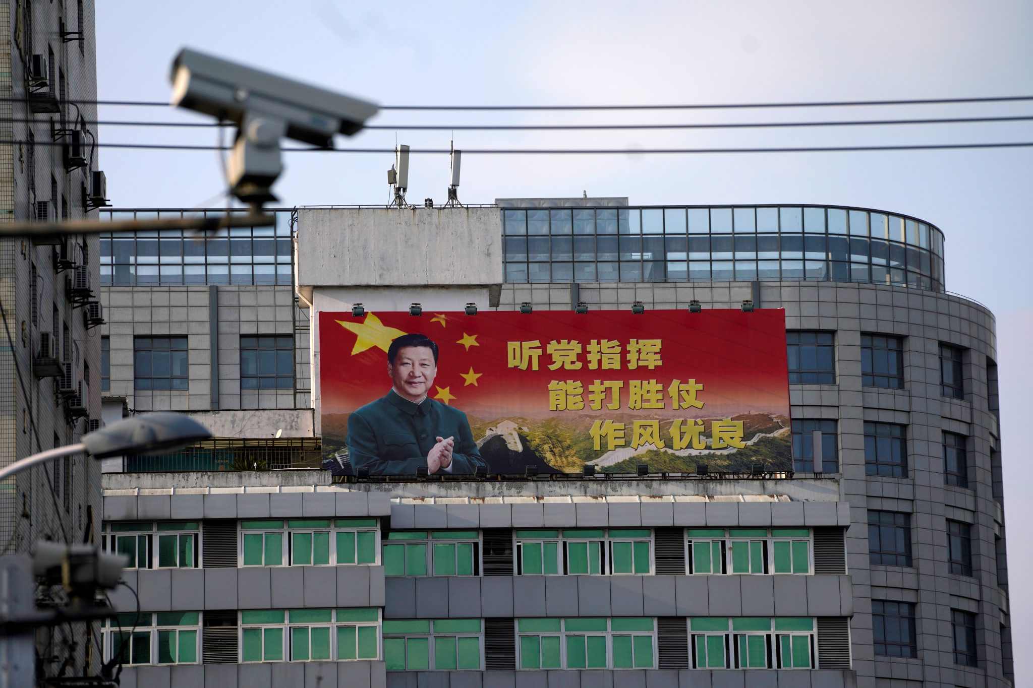 Xi?s new power and China?s economic and social goals