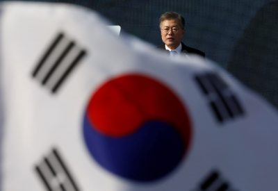 South Korean President Moon Jae-in delivers a speech at Seodaemun Prison History Hall in Seoul, South Korea, 1 March 2018 (Photo: Reuters/Kim Hong-Ji).