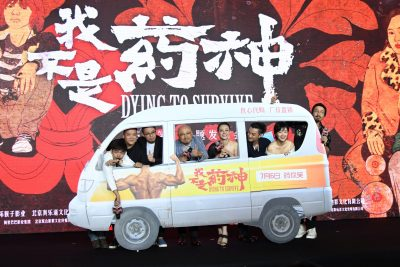 Director Wen Muye poses for a picture with cast members and crew of the movie Dying To Survive at the 21st Shanghai International Film Festival, 16 June 2018. (Photo: Reuters/Stringer).