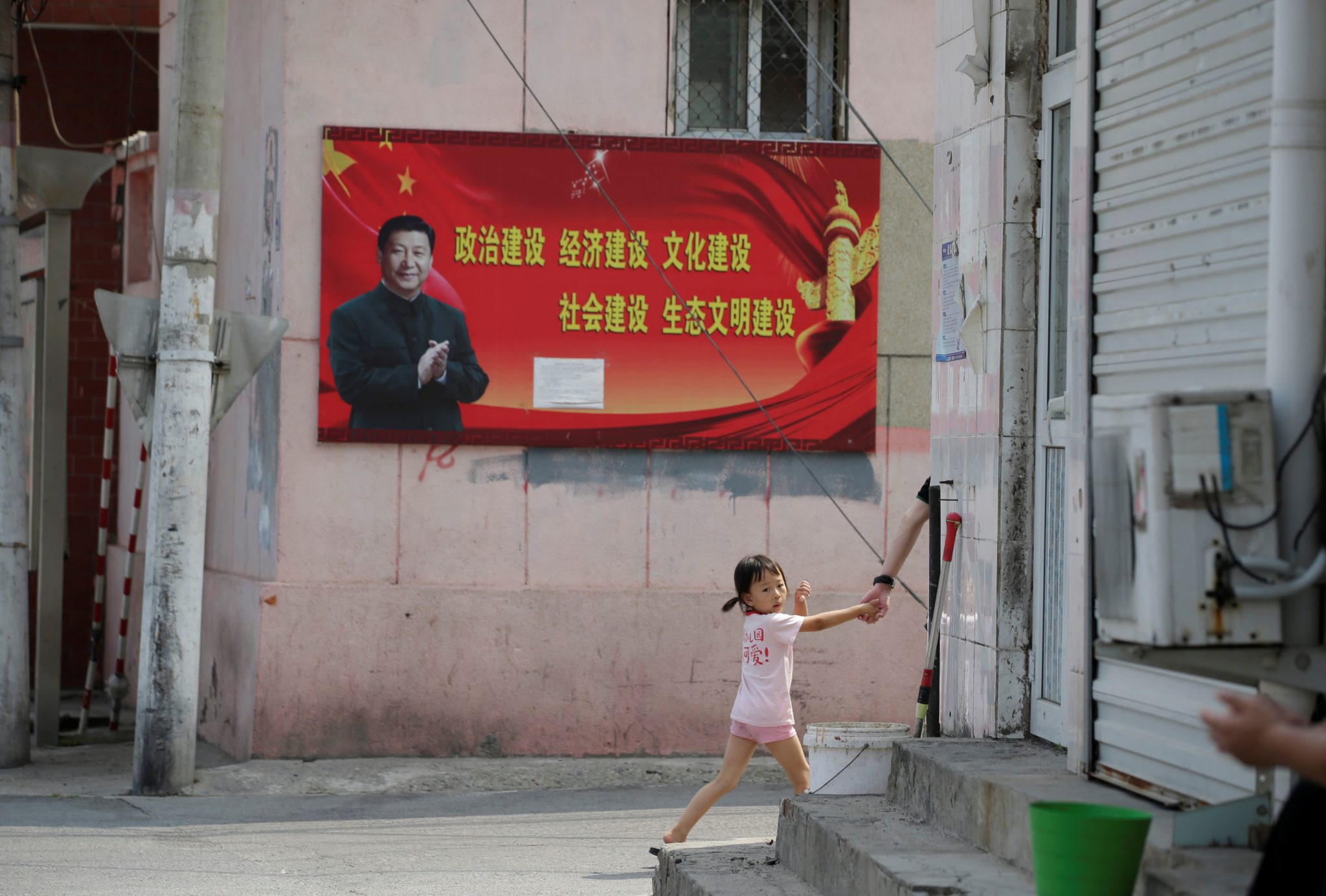 The West is getting China wrong