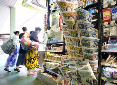 Evening editions of newspapers are piled up at a kiosk in Tokyo, Japan, 2 May 2018 (Photo: Reuters/Toru Hanai).